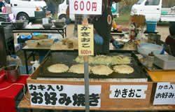 牡蠣(かき)入りお好み焼き