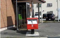 郵便ポストと公衆電話の写真
