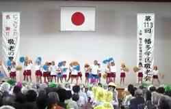 幡多幼稚園児の歌と体操