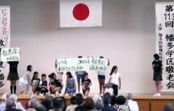 幡多小児童のダンス