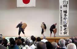 どじょうすくい踊り(三人)