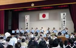 竜操中学校吹奏楽演奏