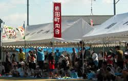 赤田町内会の応援テント