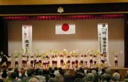 幡多幼稚園の歌とリズム体操
