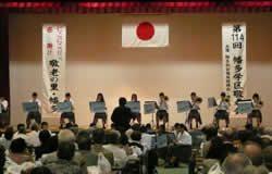 竜操中学校吹奏楽部の演奏