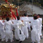 福渡八幡神社秋季例大祭