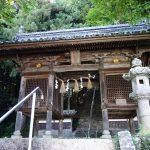 八幡神社の随神門