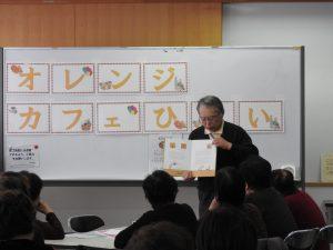 井村先生の講演