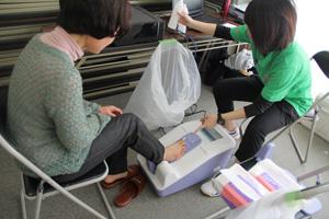 骨密度の測定