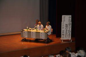 壇上で発表する那須会長(右端)