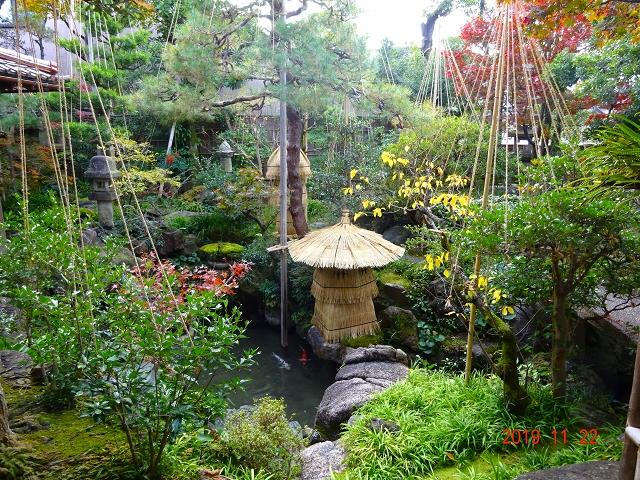 武家屋敷庭園