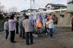 新春恒例 とんど祭(中ノ原)