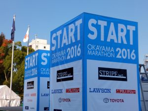 2016マラソン01