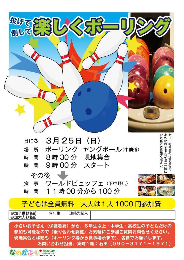 お別れ会2018.3-02