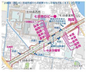 2020.7.橋工事計画図