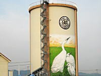 藤田用水揚水機場