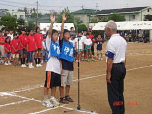 学区体育祭1