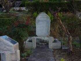 診療所跡の記念碑(大正6年4月建立)