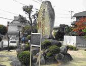 藤本鉄石の碑