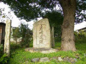 彦崎貝塚(国指定遺跡)