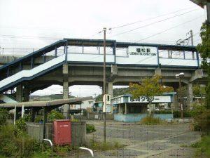 瀬戸大橋線(植松駅)