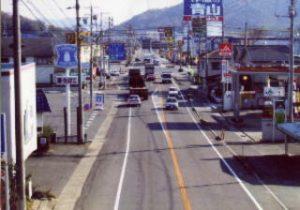 国道と県道が交差する平島交差点