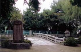 岡山藩校跡(蕃山町)