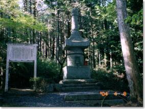 鼓神社石造宝塔
