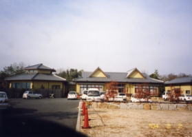 天然温泉のある岡山市老人いこいの家