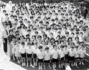 南方小学校閉校時の全校児童