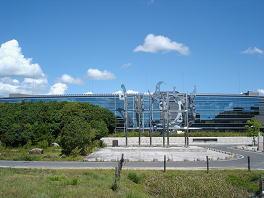 岡山県工業技術センター