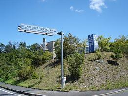 岡山大学地域共同研究センター