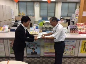 九州北部豪雨災害への義援金の振り込み