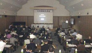 鳥取市自治連合会、姫路市連合自治会、岡山市連合町内会 姉妹交流会1