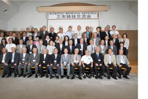 鳥取市自治連合会、姫路市連合自治会、岡山市連合町内会 姉妹交流会2