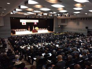 全国自治会連合会東大阪大会