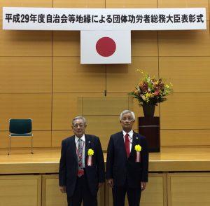 深井忠夫氏(左)と永見勝氏(右)