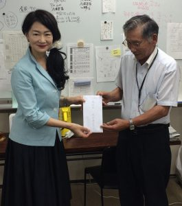 岡山市社会福祉協議会への寄付