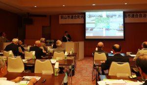 岡山市の事例発表の様子