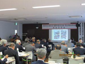 姫路市連合自治会、鳥取市自治連合会、岡山市連合町内会 姉妹交流会研修の様子