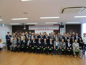 姫路市連合自治会、鳥取市自治連合会、岡山市連合町内会 姉妹交流会集合写真