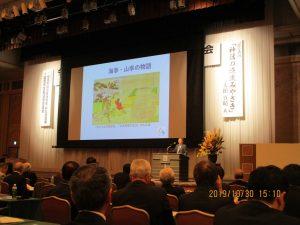 令和元年度全国自治会連合会宮崎県宮崎大会 講演の様子