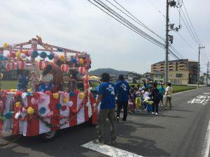 関北お祭り2018