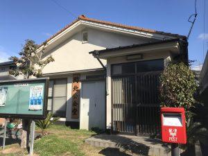 関北公会堂