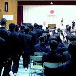 操南中学校入学式 新入生入場