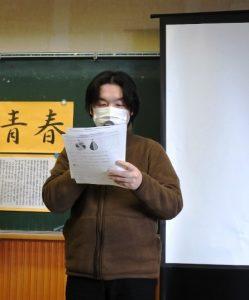 藤原富山荘施設長