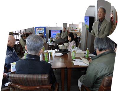 野村円山境内町内会長の挨拶