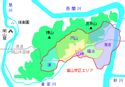 富山学区エリア図