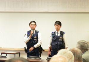 富山交番坂本副所長の講話