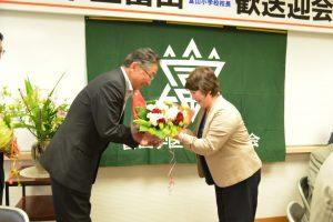 平松前富山小学校長への花束贈呈